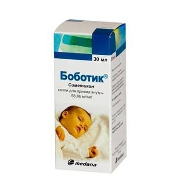 как давать боботик новорожденному