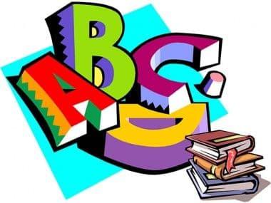 английский язык для детей картинки