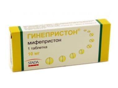 Разовые таблетки от беременности
