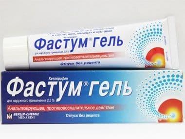 Фастум гель при беременности 2 триместр