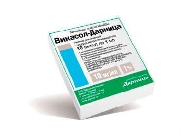 викасол инструкция по применению таблетки при месячных - фото 7