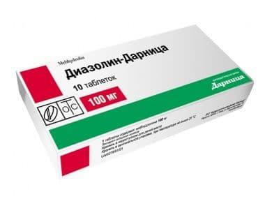 Диазолин при беременности 1 триместр